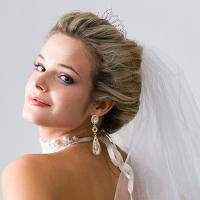 Предложение для невест
